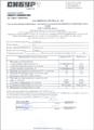 sibur-sertif